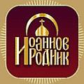 Акция 45  руб  Паломничество в Покровский монастырь к матушке Матроне