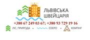 Приглашаем во Львов на выходные